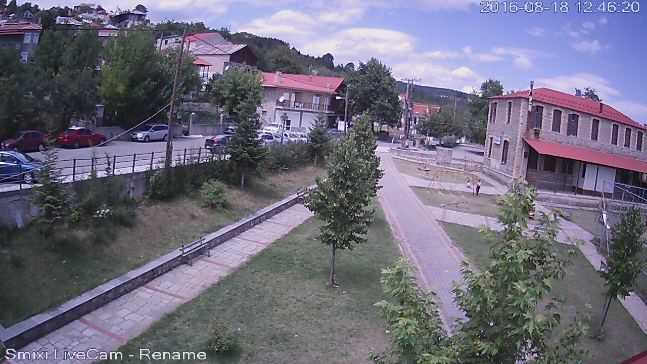 loading live image...Vasilitsa Smixi